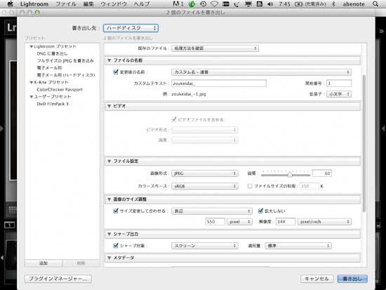 LR_kakidasi _-10.jpg