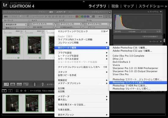 LR_kakidasi _-2.jpg