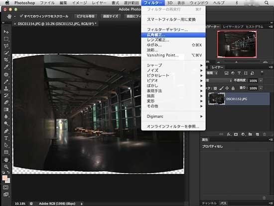 LR_kakidasi _-4.jpg