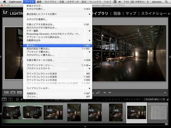 LR_kakidasi _-9.jpg