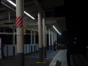 YoLED_20121216_-1.jpg