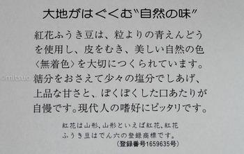 fuuki_20121210_-2.jpg