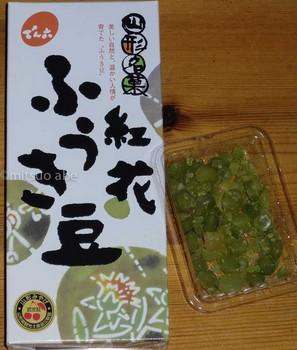 fuuki_20121210_-3.jpg
