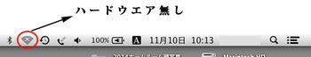 macBookProハードウエアs.jpg