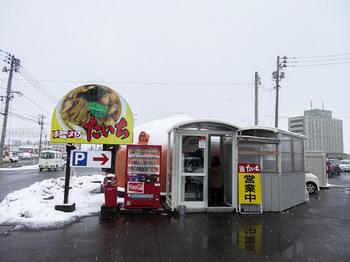 taiiti_20121220_-1.jpg