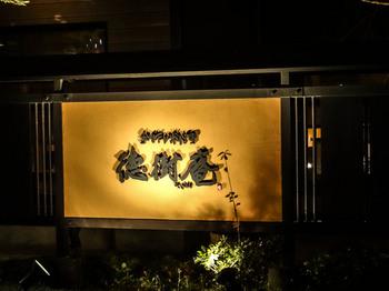 tokujiyu_20121125-1.jpg